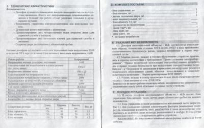 http://domofonportal.ru/components/com_agora/img/members/2/mini_40D-1-1.jpg