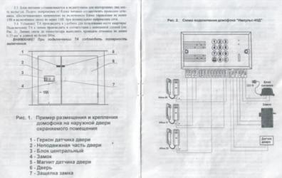 http://domofonportal.ru/components/com_agora/img/members/2/mini_40D-2-1.jpg