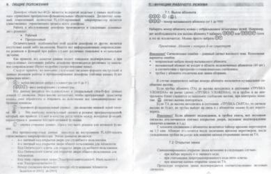 http://domofonportal.ru/components/com_agora/img/members/2/mini_40D-3-1.jpg